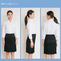 3デザイン&4色から選べるレディースシャツブラウスワイシャツ【レディース】【ワイシャツ】/l1-l22【楽ギフ_包装】【RCP】