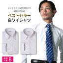 ワイシャツ 長袖 白 メンズ SET 白シャツ ホワイト スリム ノーマル 20サイズ イージーケア 形態安定 Yシャツ 制服 ビ…