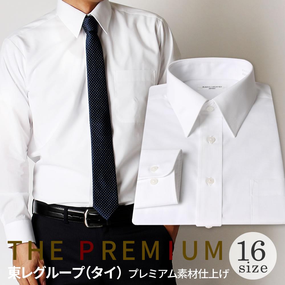 長袖 ワイシャツ 白ワイシャツ 長袖ワイシャツ メンズ ワイシャツYシャツ 白シャツ レギュラー襟 通勤 通学 制服 形態安定 /at-ml-sre-1067/【sun-ml-sre-1471】【宅配便のみ】