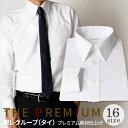 長袖 ワイシャツ 白ワイシャツ 長袖ワイシャツ メンズ ワイシャツYシャツ 白シャツ レギュラー襟 通勤 通学 制服 形…