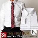 ワイシャツ長袖 3枚セット【送料無料】3枚セット 白ワイシャツ メンズ ドレスシャツ Yシャツ 白シャツ レギュラー襟 …
