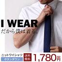 ポロシャツ ビジネス ワイシャツ