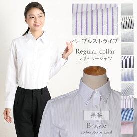 【メール便で送料無料】シャツ レディース ブラウス ワイシャツ 長袖 定番 白 レギュラー 開襟 ホワイト ビジネス/l-23-d8《レディースまとめ割対象外》【制服】【メール便対応】【10】【l-23d】