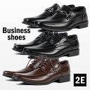 ビジネスシューズ 紳士靴 2E ビジネス 靴 合皮 仕事用 就活 ドレスシューズ/● oth-me-sh-1601【宅配便のみ】