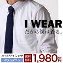 【メール便で送料無料】【長袖】ニットシャツ 白 紺 黒 ボタンダウン ポロシャツ Yシャツ【ワイシャツ】/oth-ml-sbu-1541【楽ギフ_包装】【クールビズ】【メール便対応】【10】