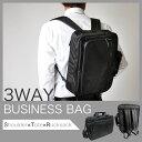 【送料無料】3wayビジネスバッグ リュック ショルダー ビジネス メンズ レディース ショルダーバッグ 斜め掛け バッグ…