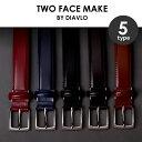 フェザーベルト ビジネスベルト 全5色 本革 メンズ ベルト ビジカジ ピン式 シンプル ブラック チョコ ブラウン ネイビー ワインレッド/oth-ux-be...