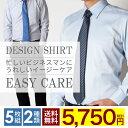 【5枚セット】長袖ワイシャツ イージーケア 長袖 ワイシャツ Yシャツ メンズ ビジネス/sun-ml-sre-1704/sun-ml-set-12…