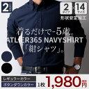 ワイシャツ ブラック カッターシャツ