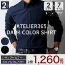 紺ワイシャツ 黒ワイシャツ 長袖ワイシャツ メンズ ワイシャツ Yシャツブラック ワイシャツ 無地 ワイシャツ 飲食店 …