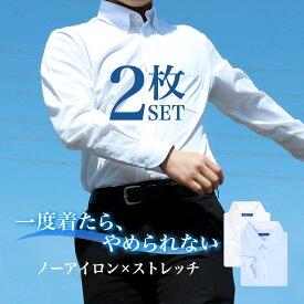 ≪ストレッチ+ノンアイロン≫ニット ワイシャツ 2枚セット メンズ 長袖 スリム 形態安定 白 青 カッタウェイ ボタンダウン ポロシャツ Yシャツ 【長袖】/sun-ml-sbu-1788【クールビズ】【宅配便のみ】【ct01】【ct00】父の日