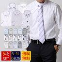 ワイシャツ 長袖 5枚 セット 【1枚あたり1,200円】 形態安定 ボタンダウン イージーケア Yシャツ ビジネスシャツ スリ…