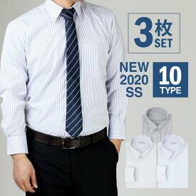 【3枚組】ワイシャツ 長袖 メンズ形態安定 標準体 Yシャツ カラーシャツ ドレスシャツ ● at103-3set【宅配便のみ】テレワーク クールビズ 安い