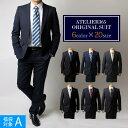 ビジネス スーツ メンズ 【6色20サイズ】 ビジネススーツ ベーシック シンプル 定番 スリム リクルートスーツ 就活 福…