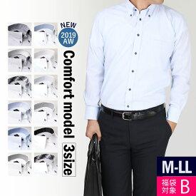 ワイシャツ メンズ 長袖 Yシャツ かっこいい 白 ボタンダウン レギュラー ドレスシャツ ビジネスシャツ コンフォート ゆったり カッターシャツ ● sun-ml-wd-1130【福袋対象B】 宅配便のみ