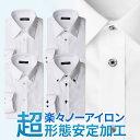 ワイシャツ【綿100%】超形態安定加工ワイシャツ クールビズ Yシャツ メンズ ビジネス 形態安定 綿 コットン 100%/s…