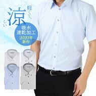 形態安定白ドビー長袖Yシャツ