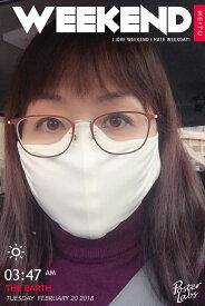 シルクマスクの革命新型!メガネ専用大型立体マスク登場!凸型デザインで鼻全体を庇うしマスクの上メガネかけても曇らない工夫!眼鏡必須族への朗報! snm1303olwj!このシルクマスクの上に長時間メガネかけても鼻が楽!  10P03Dec16