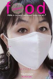 男女兼用鼻、顔全体を覆う立体大型シルクマスク(L)日本製 snm1304olwj!、シルク立体マスク   スムースシルクマスク&夏用マスク  シルク 100% マスク 夏 涼しい 冷感 シルクマスク(アジャスター付)