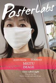 4月から日本製 男女兼用鼻、顔全体を覆う平面特大号(LL)、(アジャスター付)snm2020-1wj 高級平面スムースシルクマスク&夏用マスク  シルク 100% マスク 夏 涼しい 冷感 シルクマスク