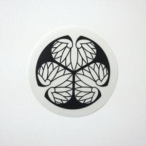 服に貼れるシール 三つ葉葵【直径10cm丸】布シール サテン 家紋シール 布に貼れる 葵紋 徳川