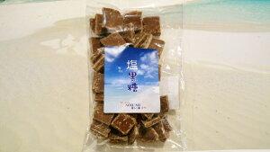 【食品・黒糖】塩黒糖(300g)★沖縄・黒糖・黒砂糖・おきなわ・ギフト