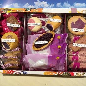 【お中元・菓子・タルト】紅芋まつり(紅芋菓子詰め合わせ)★沖縄・ご当地・限定・商品・紅芋・タルト・人気・菓子・ギフト・オススメ・紫芋・沖縄県産・いも・100%・贈り物・土産・みやげ・素材・美味しい・おいしい・いも…