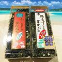 【簡単・スープ】沖縄もずくと芽かぶのとろーりスープ・あーさーと芽かぶのとろーりスープ(2種類)★美味しい・オスス…