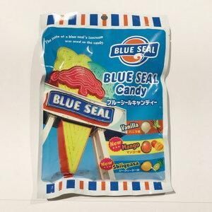 【食品・菓子】ブルーシールキャンディー(80g)★バニラ・シークヮーサー・マンゴー★アイス・アイスクリーム・blueseal・沖縄・人気・ご当地・限定・商品・甘い・土産・ギフト・みやげ・
