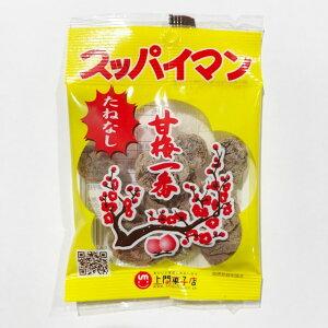 【食品・菓子】スッパイマンたねなし17g★パイン・シークヮーサー・マンゴー★沖縄・人気・ご当地・限定・商品・甘い・とける・触感・土産・ギフト・みやげ・マンゴー・パイナップル・
