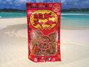 【食品・おつまみ】オキハム ミミガージャーキー(28g)赤唐辛子入り★豚・ミミガー・耳・コリコリ・たんぱく質・おやつ…