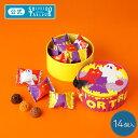 ハロウィン お菓子 チョコレート 資生堂パーラー ハロウィンショコラ 14個入 プレゼント お配り パーティー 季節限定 …
