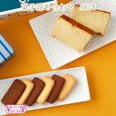 資生堂パーラー 菓子詰め合わせ AK28 ギフト プレゼント サブレ ブランデー ケーキ 東京・銀座 メッセージ お祝い ス…
