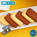 ギフト スイーツ 資生堂パーラー サブレ 22枚入 プレゼント 東京 銀座 人気 クッキー メッセージ お祝い のし 個包装