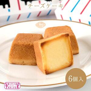 お中元 資生堂パーラー チーズケーキ 6個入 【ギフト...