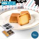 ギフト スイーツ 資生堂パーラー チーズケーキ 9個入 プレゼント 東京・銀座 濃厚 チーズケーキ メッセージ お祝い の…