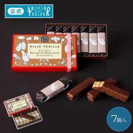 資生堂パーラー ミルフィーユ7個入 バレンタイン ギフト スイーツ パーティ チョコレート 期間限定