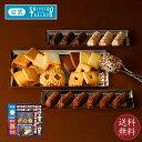 【送料無料】お歳暮 資生堂パーラー 冬の菓子詰め合わせ DJ30 ギフト 御歳暮 スイーツ チョコレート クッキー 季節限…