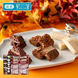 ハロウィン 資生堂パーラー 菓子詰め合わせAA21 季節限定 プレゼント ギフト お菓子 個包装 詰め合わせ