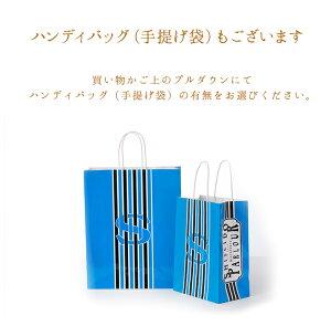 資生堂パーラービスキュイ50枚入ギフトプレゼント東京銀座クッキー個包装メッセージお祝いビスケットのし