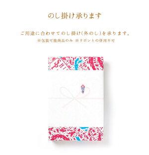 お中元資生堂パーラービスキュイ50枚入ギフトプレゼント東京銀座クッキー個包装メッセージお祝いビスケットのし