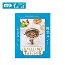 資生堂パーラー 野菜カレー 東京 銀座 レトルト
