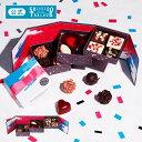 資生堂パーラー ショコラバリエ2020 バレンタイン ギフト スイーツ パーティ チョコレート 期間限定