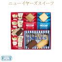 資生堂パーラー ニューイヤーズスイーツ 【ギフト・スイーツ・お祝い・焼き菓子】