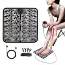 【マラソン期間30%OFF~送料無料】ANLAN【EMS Foot Massager】(USB充電ケーブル付属) ems 筋トレ 足 脚 美脚 マッサー…
