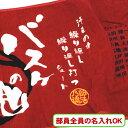 【名入れフェイスタオルスポ魂 バスケ】卒業記念品 バスケットボール 部活 応援 タオル チーム名刺繍 刺繍名入れタオ…