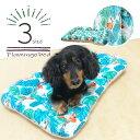 【ポイント20倍】犬用ベッド 猫用ベッド ペット用ベッド ベット Sサイズ Mサイズ Lサイズ あご乗せマット ブルーオー…
