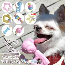【全品ポイント20倍】【楽天ランキング5位入賞】犬 おもちゃ 突起付き リボン付き 噛むおもちゃ 引っ張る 投げる ポリプロピレン 星型(S・M)/犬型/ボールリング型/3連リング型/骨型/キャンディー型 小型犬 中型犬 用【3980円以上送料無料】【あす楽対応】