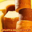 【赤字覚悟4500円→2250円クーポンで1950円!】スーパージャンボクーヘン5種の味から選べる3種セット。400gから500gに…
