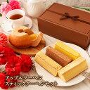 母の日 ギフト プレゼント 幸せのアップルクーヘンとスティッククーヘンセット 【スティッククーヘンの味はチョコ、バ…